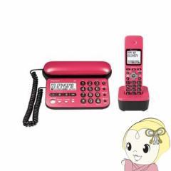 TF-SD15S-CP パイオニア コードレス留守番電話機(子機1台)チェリーピンク