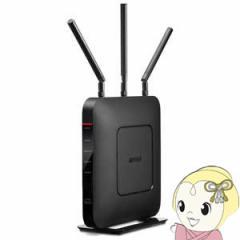 【在庫あり】WXR-1750DHP バッファロー 無線LAN親機 Wi-Fiルーター