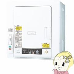 【在庫僅少】日立 衣類乾燥機 6.0kg ピュアホワイト DE-N60WV-W