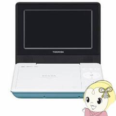 東芝 レグザ ポータブル DVDプレーヤー 7V型 LED液晶 グリーン SD-P710S-G