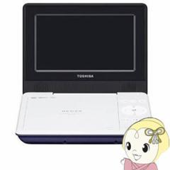 東芝 レグザ ポータブル DVDプレーヤー 7V型 LED液晶 ブルー SD-P710S-L