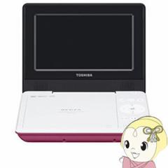 東芝 レグザ ポータブル DVDプレーヤー 7V型 LED液晶 ピンク SD-P710S-P