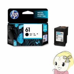 CH561WA HP ヒューレット・パッカード 61 純正 インクカートリッジ 黒 HP61BK