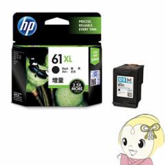 CH563WA HP ヒューレット・パッカード 61XL 純正 インクカートリッジ 黒(増量) HP61XLBK