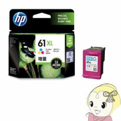 CH564WA HP ヒューレット・パッカード 61XL 純正 インクカートリッジ カラー(増量) HP61XLCOLOR