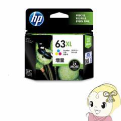 F6U63AA HP ヒューレット・パッカード 63XL 純正 インクカートリッジ カラー(増量) HP63XLC