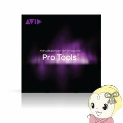 9935-66070-00 Annual Upgrade Plan Renewal for Pro Tools