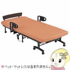 【メーカー直送】 ATEX マットカバー 収納式ベッド・シームレスマット専用 オレンジ AX-BZ730or