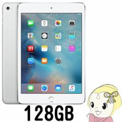 Apple iPad mini 4 Wi-Fiモデル 128GB MK9P2J/A シルバー