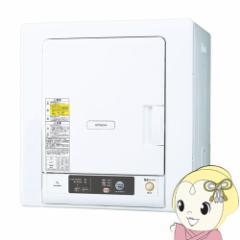 [予約]日立 衣類乾燥機4.0kg ふんわりガード DE-N40WX-W
