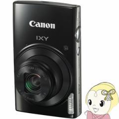 キヤノン コンパクトデジタルカメラ IXY 190 [ブラック]【Wi-Fi機能】【手ブレ補正】