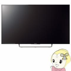 KJ-48W730C ソニー BRAVIA フルハイビジョン 液晶テレビ【ecoap1701】