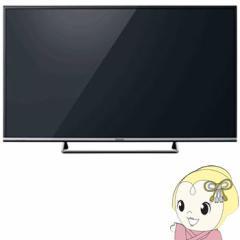 TH-49DX600 パナソニック VIERA 4K対応 液晶テレビ
