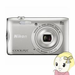 ニコン デジタルカメラ COOLPIX A300 [シルバー]