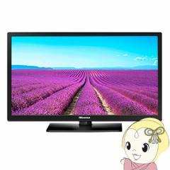 ハイセンス 20V型 地上・BS・110度CSチューナー内蔵 ハイビジョン液晶テレビ HS20D50(USB HDD録画対応)