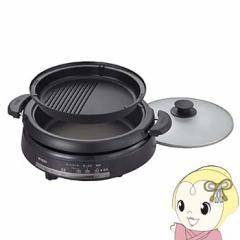 CQE-B200-TH タイガー グリル鍋