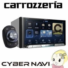 AVIC-CZ900 パイオニア カロッツェリア 7型 サイバーナビ