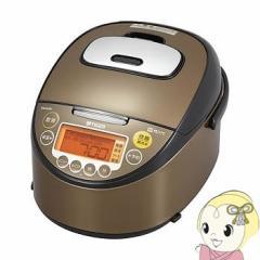 JKT-J100-XT タイガー IH炊飯ジャー 炊きたて JKT-J型 5.5合炊き ブラウンステンレス