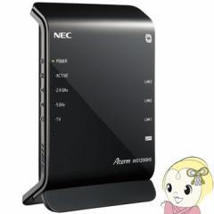 PA-WG1200HS NEC Aterm WG1200HS Wi-Fiルーター 無線LANルーター