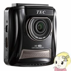 【在庫僅少】TECDVRHD テック 2.3インチ 大画面液晶搭載 HDドライブレコーダー