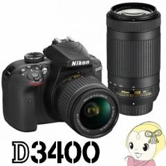 D3400WZ-BK ニコン デジタル一眼カメラ D3400 ダブルズームキット [ブラック]