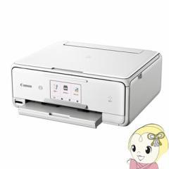 【在庫あり】キャノン インクジェットプリンター ...