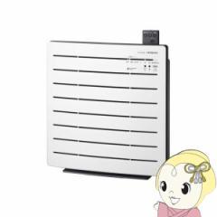 【在庫あり】日立 PM2.5対応空気清浄機(空清15畳まで ホワイト) EP-MZ30-W