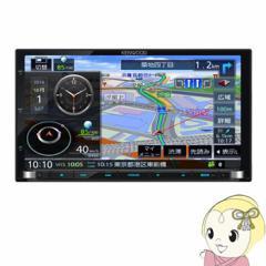 MDV-Z704 ケンウッド 彩速ナビ 7V型ワイド AVナビゲーションシステム
