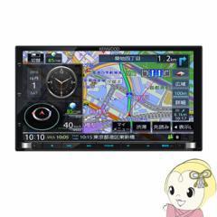 MDV-Z904 ケンウッド 彩速ナビ 7V型ワイド AVナビゲーションシステム