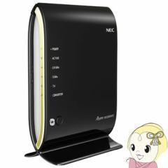 【在庫あり】PA-WG2600HP2 NEC Aterm WG2600HP2 11ac対応 無線LANルーター Wi-Fiルーター