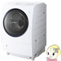 [左開き]TW-96A5L-W 東芝 ドラム式洗濯乾燥機 洗濯・脱水9kg 乾燥6kg グランホワイト