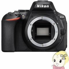 ニコン デジタル一眼カメラ D5600 ボディ