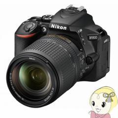 ニコン デジタル一眼カメラ D5600 18-140 VR レンズキット