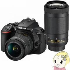 ニコン デジタル一眼カメラ D5600 ダブルズームキット