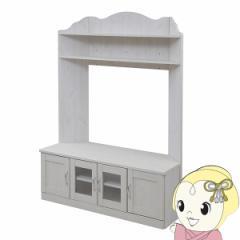 【メーカー直送】JKプラン Lycka land コーナーテレビボード(大) FLL-0024-WH