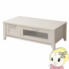 【メーカー直送】JKプラン Lycka land テレビ台 90cm幅 FLL-0030-WH