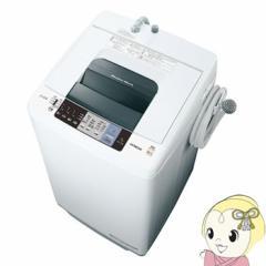 NW-70A-W 日立 全自動洗濯機7kg 白い約束 シャワー浸透洗浄 ピュアホワイト