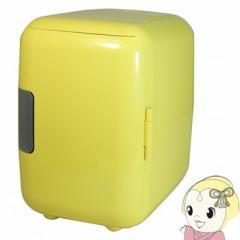 [予約]RA-MR04-GR RAMASU ポータブル冷温庫 4L