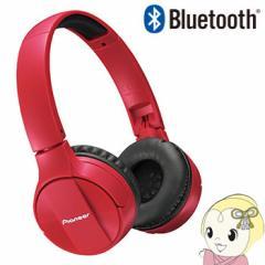 SE-MJ553BT-R パイオニア ヘッドバンドタイプ Bluetoothヘッドホン レッド