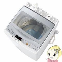 AQW-GP70E-W AQUA(アクア) 全自動洗濯機7kg 風呂水ポンプ ホワイト
