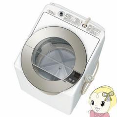 【在庫僅少】AQW-LV800E-S AQUA(アクア) 全自動洗濯機8kg スラッシュ・ドラム シャンパンシルバー