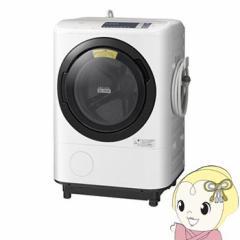 【左開き】BD-NV110AL-W 日立 ドラム式洗濯乾燥機 洗濯11kg乾燥6kg ビッグドラム ホワイト