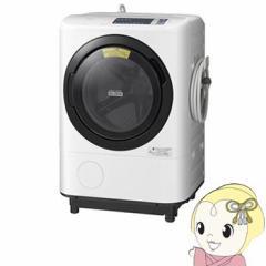 【右開き】BD-NV110AR-W 日立 ドラム式洗濯乾燥機 洗濯11kg乾燥6kg ビッグドラム ホワイト