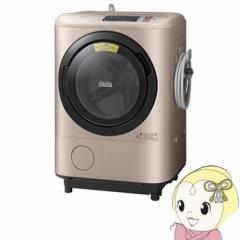 【右開き】BD-NX120AR-N 日立 ドラム式洗濯乾燥機 洗濯12kg乾燥6kg ビッグドラム シャンパン