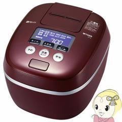 【在庫僅少】JPC-A100-RB タイガー 圧力IH炊飯ジャー (5.5合炊き) 炊きたて バーガンディ