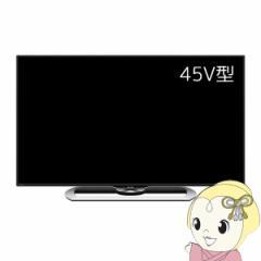 45V型 地上・BS・110度CSチューナー内蔵 4K対応液晶テレビ AQUOS(アクオス) LC-45US40 (USB HDD録画対応)