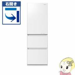 【右開き】NR-C37FGM-W パナソニック 3ドア冷蔵庫365L スノーホワイト