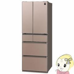 SJ-GS43C-T シャープ 6ドア冷蔵庫430L プラズマクラスター メタリックブラウン
