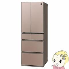 【設置込】SJ-GS46C-T シャープ 6ドア冷蔵庫455L プラズマクラスター メタリックブラウン