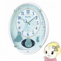 セイコークロック 掛け時計 アナと雪の女王 電波 アナログ 5曲メロディ 飾り振り子 Disney Time ディズニータイム FW578W